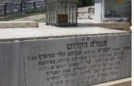 Tephila du chlah durant Chabbat, on peut ou pas? Rav Haïm Ishay