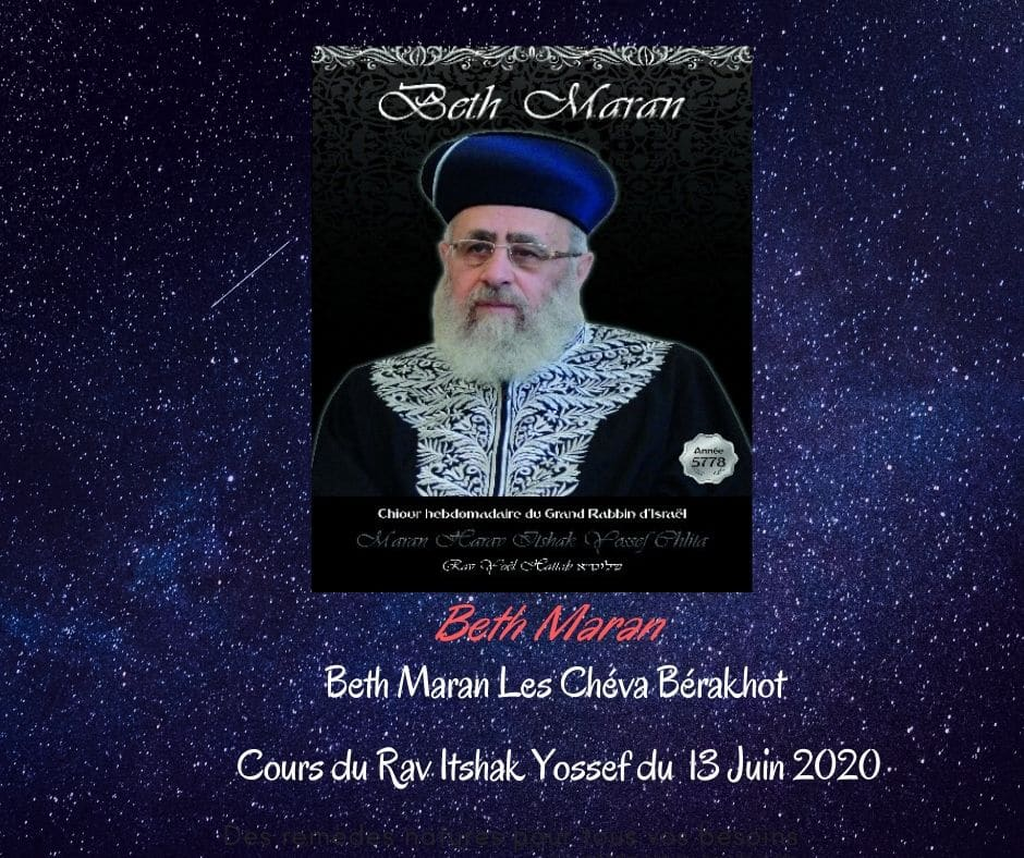 Beth Maran Les Chéva Bérakhot Cours du Rav Itshak Yossef 13 Juin 2020