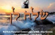 Boï Kala Parachat Chéla'h Lékha 5780 - Rav Germon