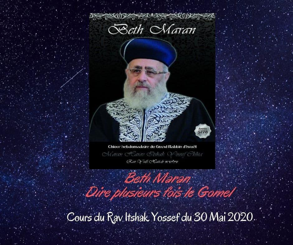 Dire plusieurs fois le Gomel. Cours du Rav Itshak Yossef du 30 Mai 2020