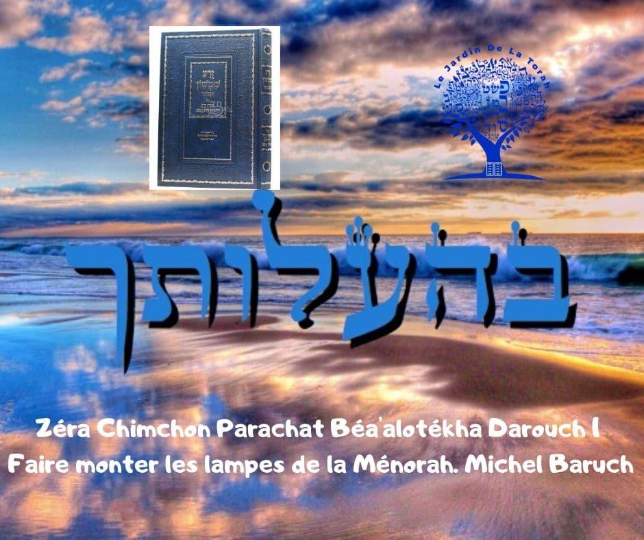 Faire monter les lampes de la Ménorah. Zéra Chimchon Béaalotékha