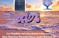 Les Tsadikim sont plus grands à leur mort. Zéra Chimchon Nasso D12
