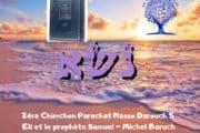 Zéra Chimchon Parachat Nasso - Eli et le prophète Samuel