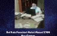 Boï Kala Parachiot Matot Massei 5780 - Rav Germon