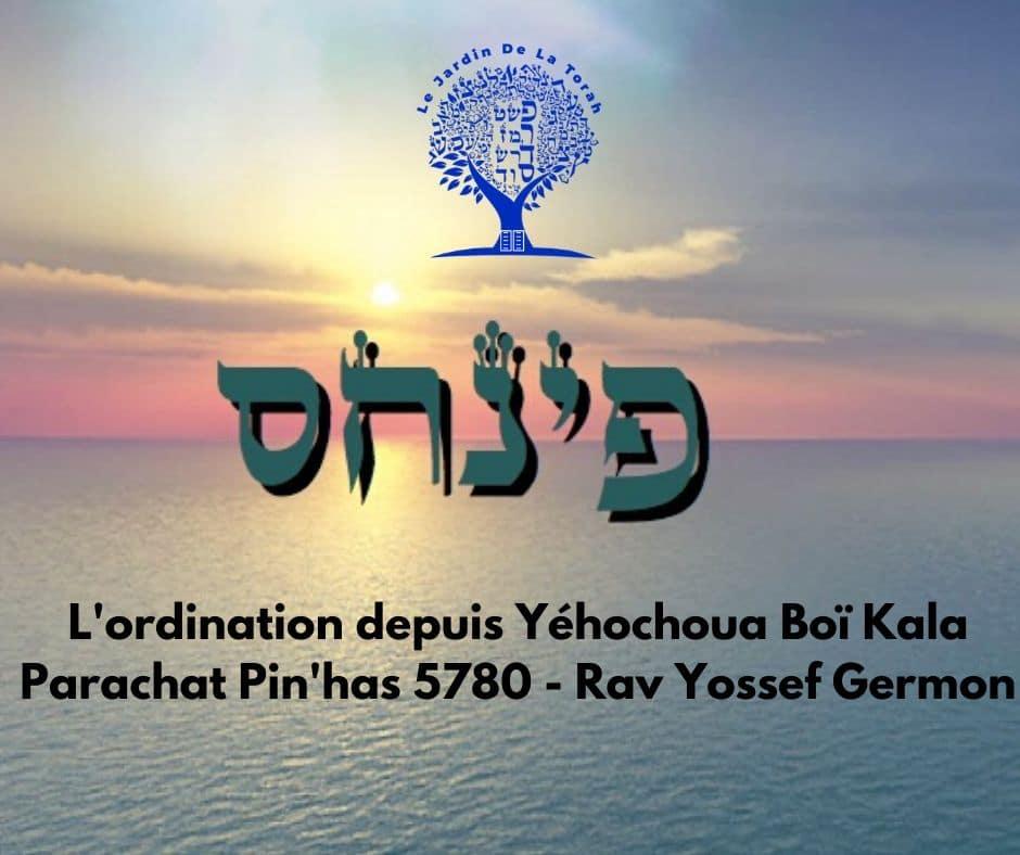L'ordination depuis Yéhochoua. Boï Kala Parachat Pin'has Rav Germon
