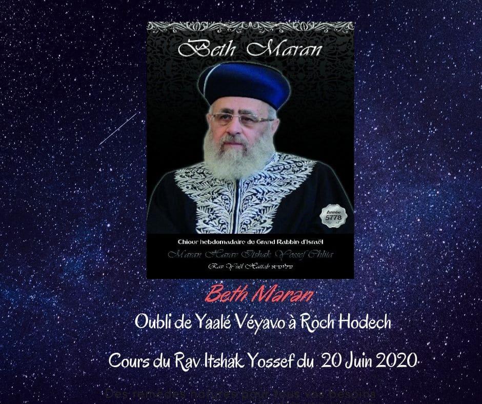 Beth Maran Yaalé Véyavo Roch Hodech - Rav Itshak Yossef 20 Juin 2020