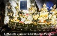 Le Roi et le jugement Zéra Chimchon Parachat Chofétim Drouchim 2 & 3