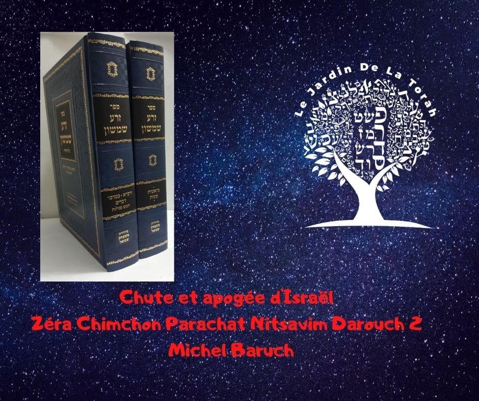 Chute et apogée d'Israël - Zéra Chimchon Nitsavim Michel Baruch