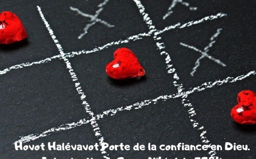 Hovot Halévavot Porte de la confiance en Dieu Introduction - Cours 1