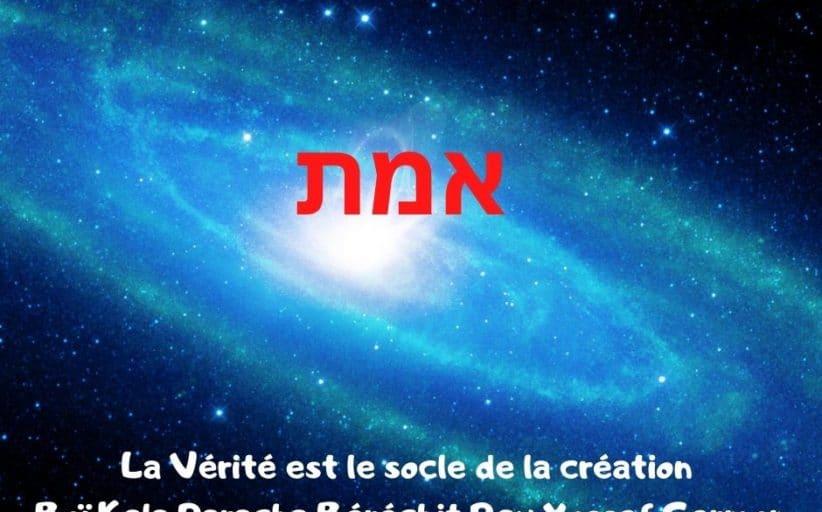 La Vérité est le socle de la création Boï Kala Paracha Béréchit R. Germon