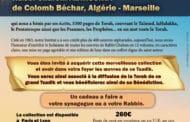 Réservation des livres de Rabbi Chalom Abihssira - Sifria Haséfaradit