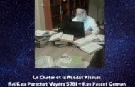Le Chofar et la Akédat Yitshak Boï Kala Parachat Vayéra