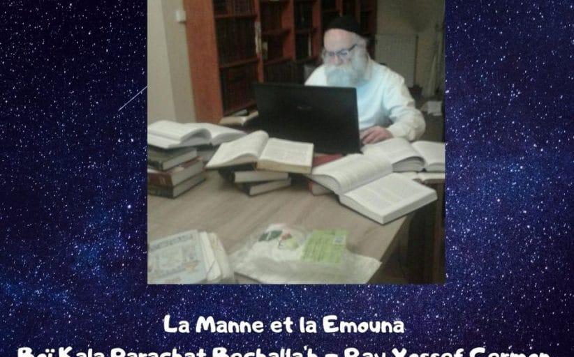 La Manne et la Emouna Boï Kala Parachat Bechalla'h Rav Yossef Germon