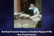 Boï Kala Parachat Vayikra et Chabbat Hagadol 5781. Rav Yossef Germon