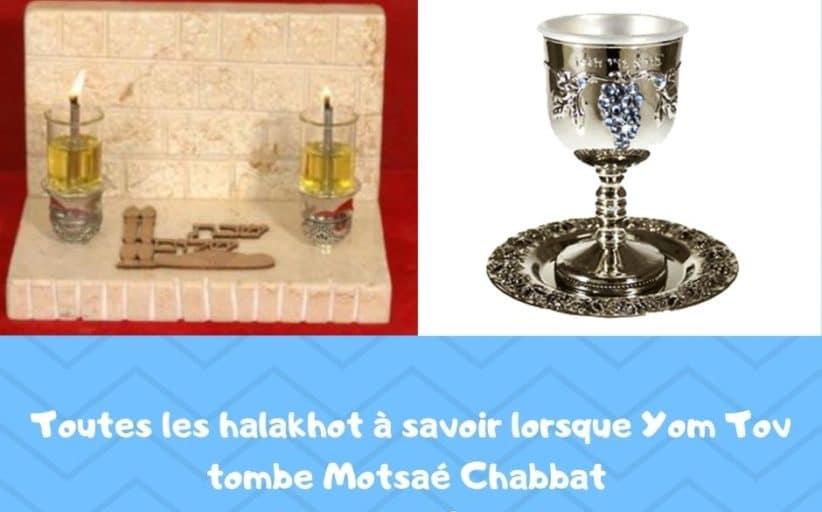 Toutes les halakhot à savoir lorsque Yom Tov tombe Motsaé Chabbat