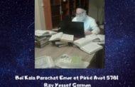 Boï Kala Parachat Emor et Pirké Avot 5781. Rav Yossef Germon