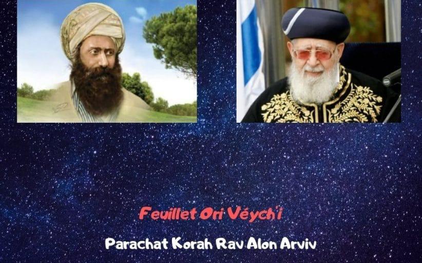 Feuillet Ori Véych'i Parachat Kora'h Rav Alon Arviv
